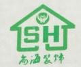 中山市尚海富坤装饰设计工程有限公司