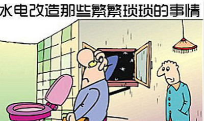 武汉江南美装饰全包装修|二手房水电改造有哪些注意事项?该如何规避呢?