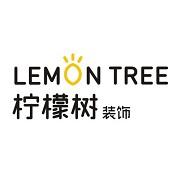 湘潭柠檬树装饰设计工程有限公司