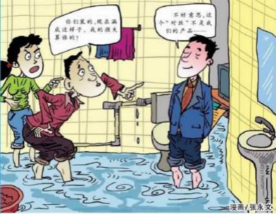 【武汉装修公司|武汉江南美装饰】防水4大误区,一不小心就入坑