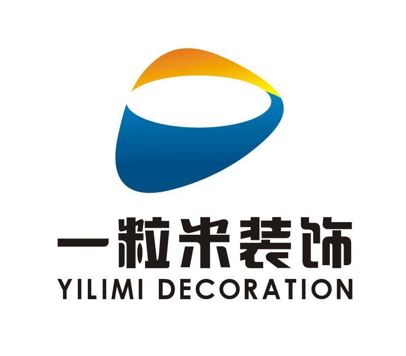 惠州市一粒米装饰工程有限公司