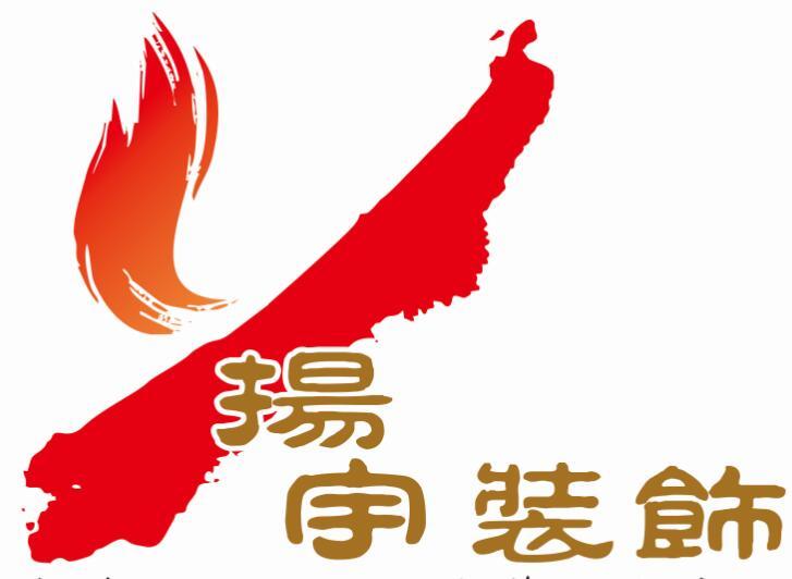 广州扬宇装饰工程有限公司