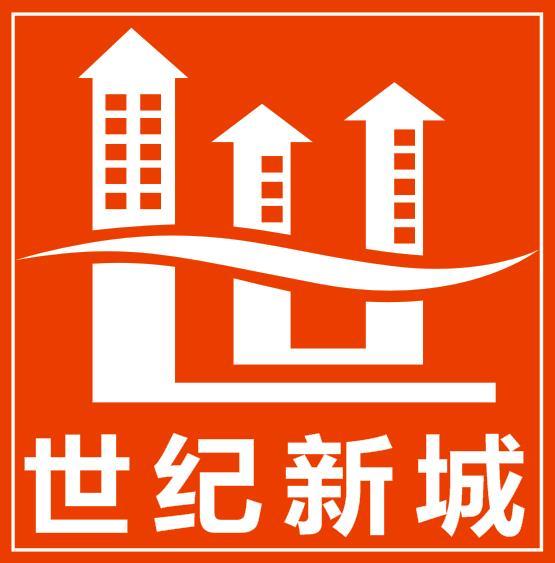 青岛世纪新城装饰工程有限公司