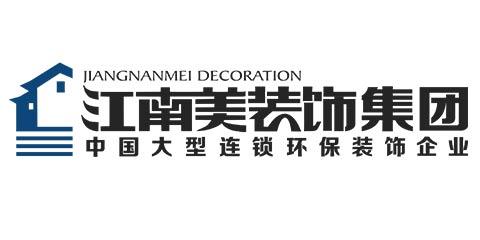 江南美装饰设计工程有限公司襄阳分公司