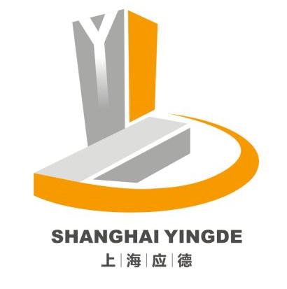 上海应德建筑装饰工程有限公司