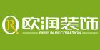北京欧润装饰工程有限公司成都分公司