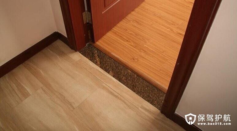 新装修的房子多久可以入住