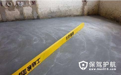 水泥地面找平有哪些方法?