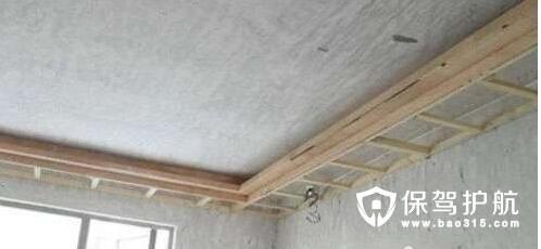 如何避免吊顶变形 木龙骨间距怎么计算