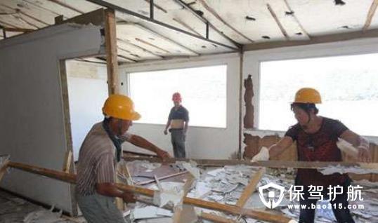 房屋装修之拆除流程及拆除注意事项有哪些?