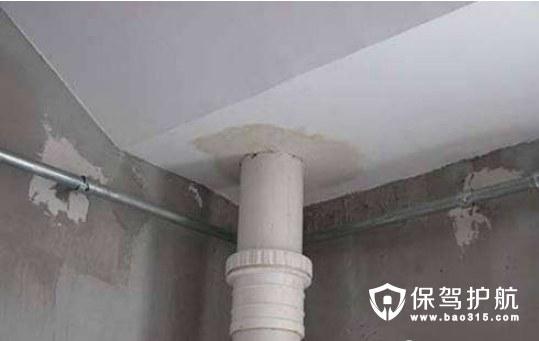 防水工程验收标准