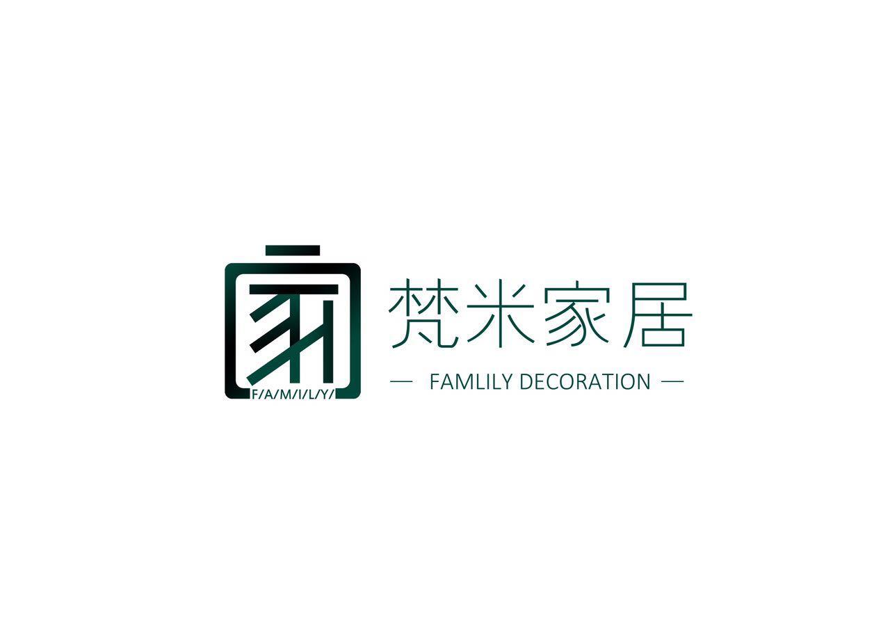 梵米家居装饰工程有限公司