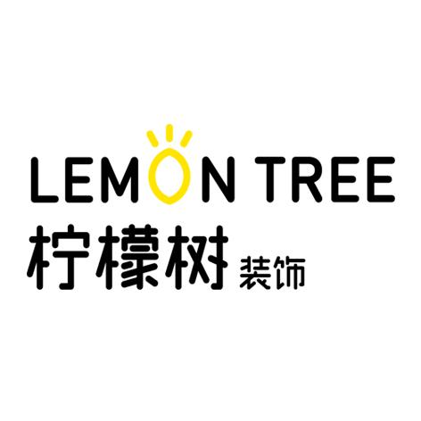 北京柠檬树装饰设计工程有限公司