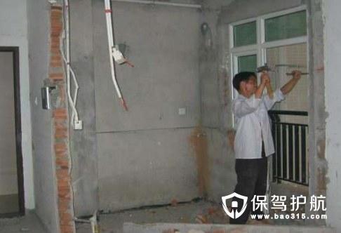 旧房拆除需要注意哪些要点?