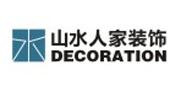 武汉市山水人家装饰家居设计工程有限公司