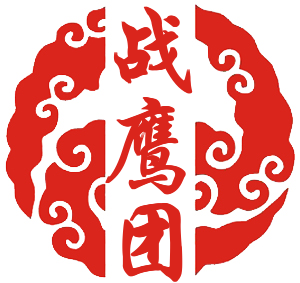 北京中兴佳艺装饰有限公司