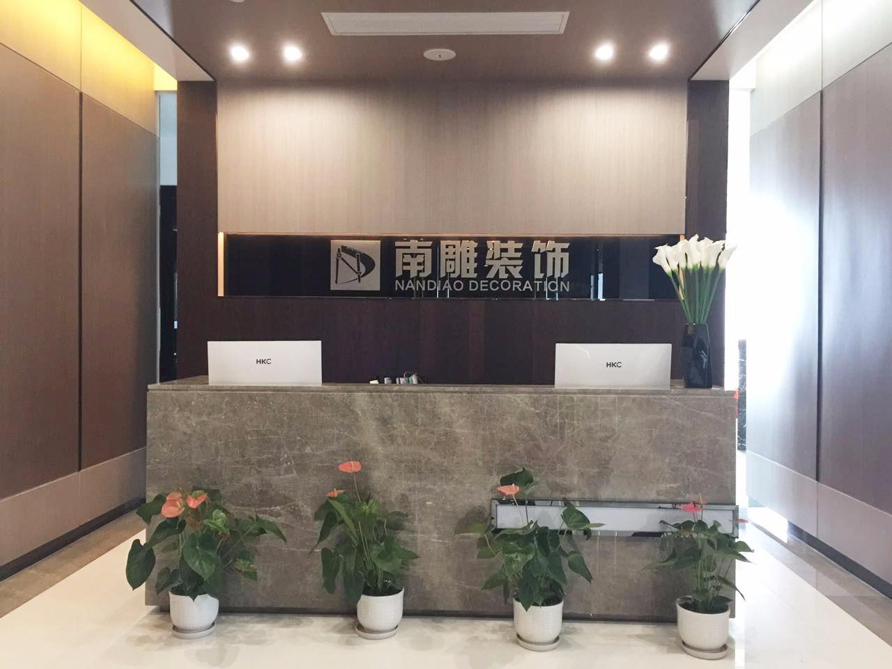 南雕装饰本着七星级服务, 以客户为尊,打造舒适, 优雅的办公环境 公司前台,高配一体机!