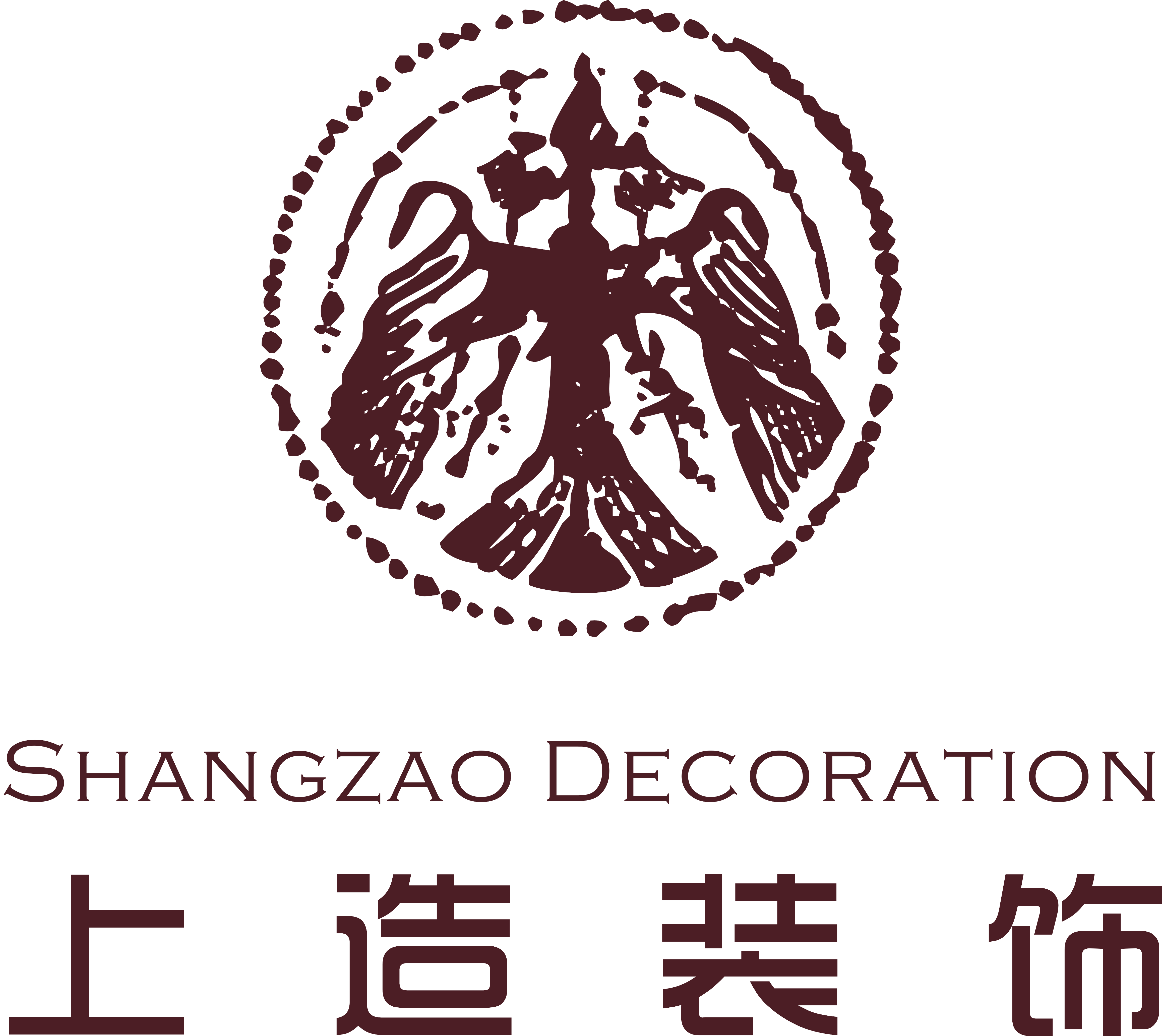 四川上造建筑装饰工程有限公司