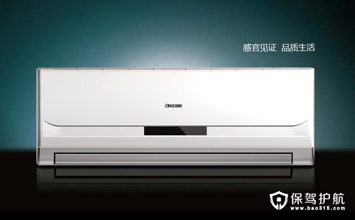 成都废旧空调回收:志高空调怎么样