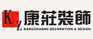 天津康庄家庭装饰有限公司