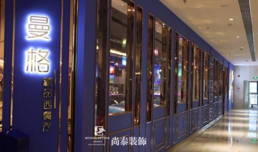 深圳龙华优城曼格海鲜自助餐