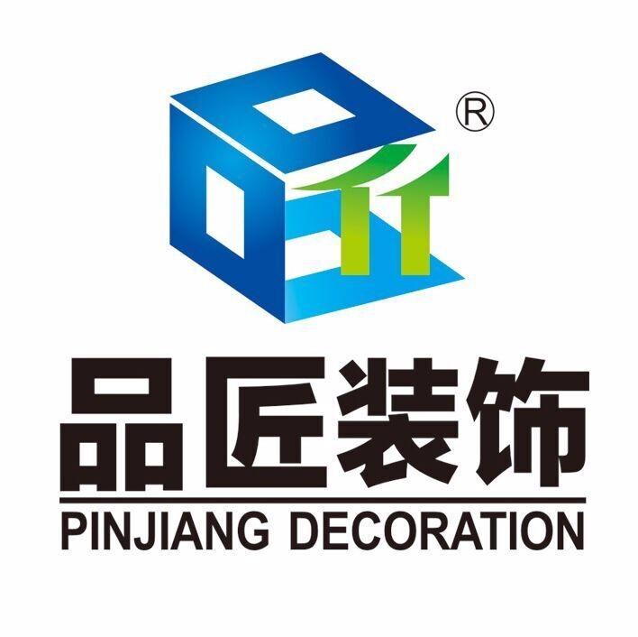 广西品匠家居装饰工程集团有限公司南宁第一分公司