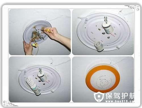 吸顶灯如何安装 安装要注意哪些事项