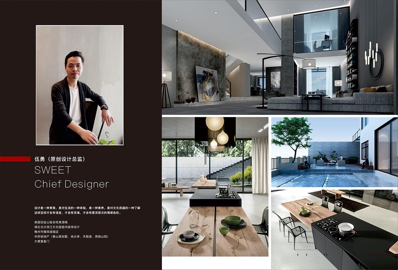 高品质空间设计