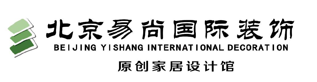 北京易尚国际装饰南昌分公司
