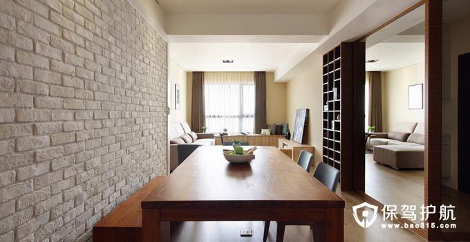 北欧家居设计风格要素介绍