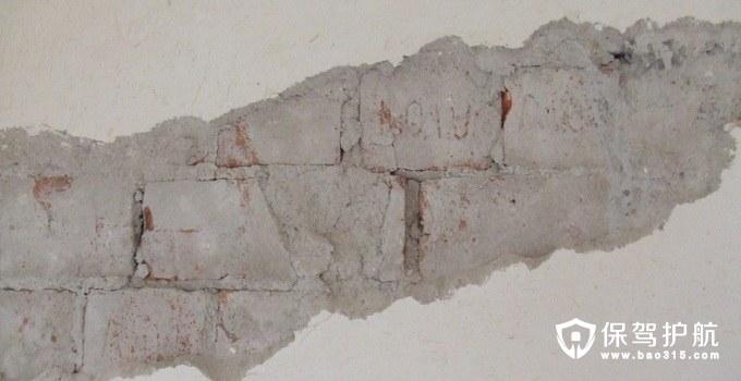 墙体有裂缝有哪些处理方式?