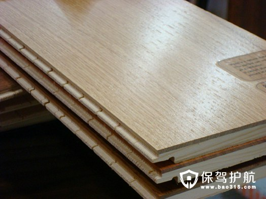 实木复合地板优点