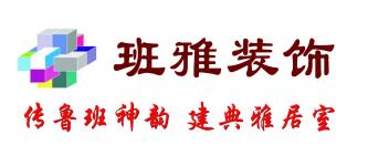 宁波班雅装饰工程有限公司