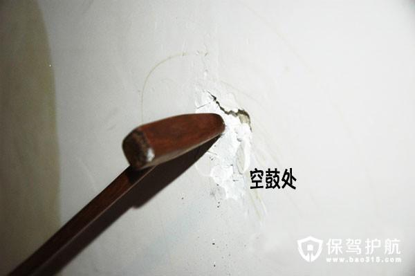 收房时如何查看墙面?