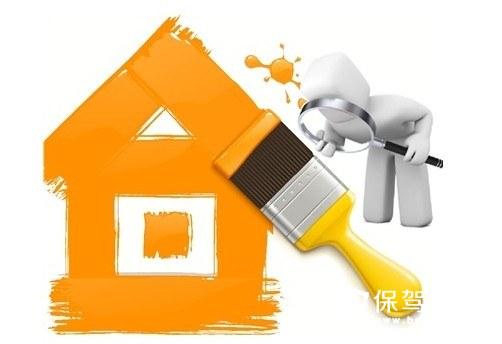 家装拆除合同该怎么写?