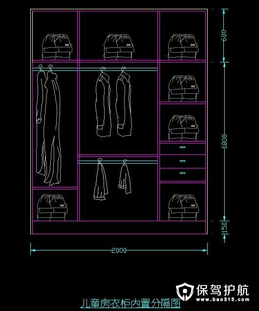 衣柜内部结构设计图