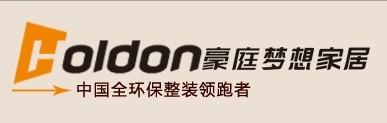 四川省豪庭梦想家居有限公司
