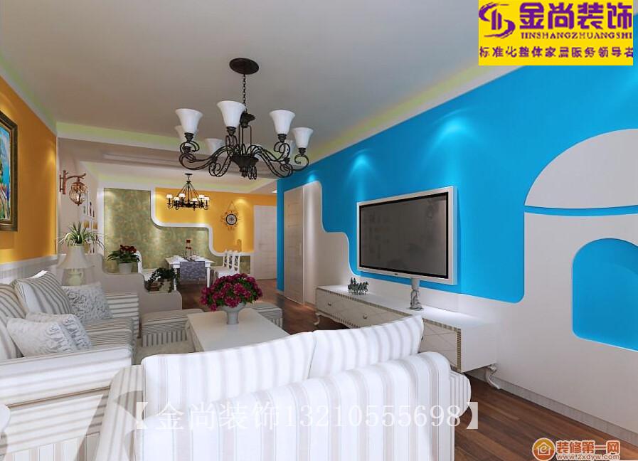 领秀城142平地中海装修设计风格