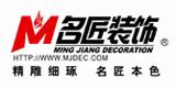 淮安名匠装饰工程设计有限公司