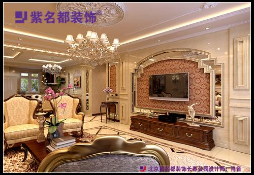 中海蘭庭150平米欧式风格