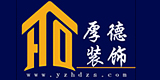 扬州市厚德装饰有限公司