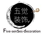 济南五觉装饰工程有限公司