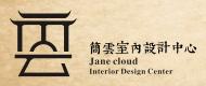 泰安简云装饰工程有限公司