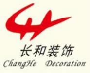 杭州长和装饰工程有限公司