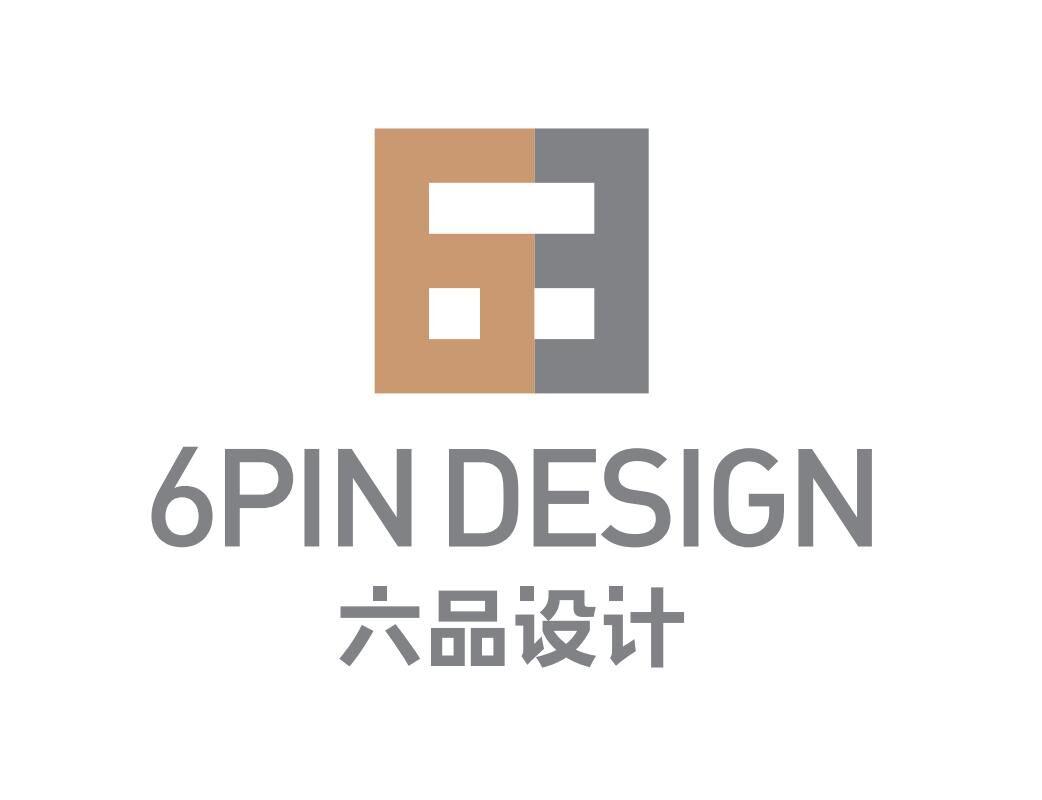 广州市六品装饰设计有限公司
