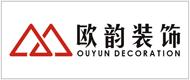 杭州欧韵装饰工程有限公司
