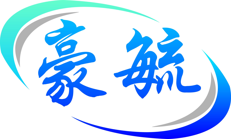 河北省沧州市新华区豪毓装饰装修公司