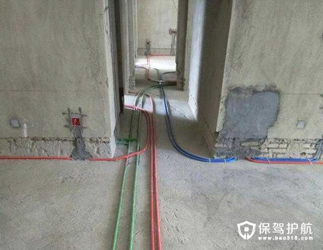 水电改造需横平竖直?真的是这样吗