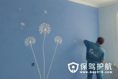 墙面涂料要注意的问题