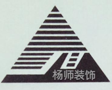 四川杨师装饰工程有限公司